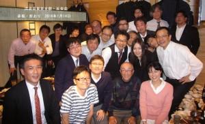 28年1月14日・赤坂