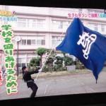 東高応援団3_NEW
