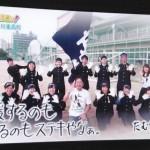 東高応援団2_NEW