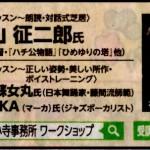 小寺事務所産経新聞広告本文20161224
