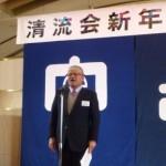 大庫隆夫・清流会会長