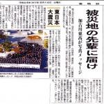 IMG産経新聞_NEW