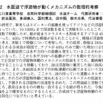 加古川東B1_NEW
