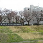 会場の東京理科大学・野田キャンパス
