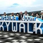 三島スカイウォーク 遠くに富士を望む