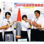 SSH高校生新聞9月・物理班3