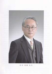 渋谷秀樹氏・立教法学