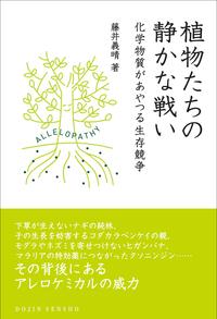 藤井義晴(高25)3
