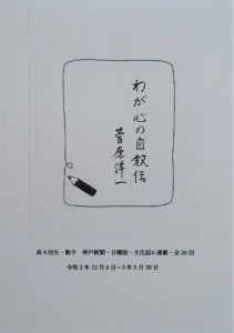 IMG_2190 (2)